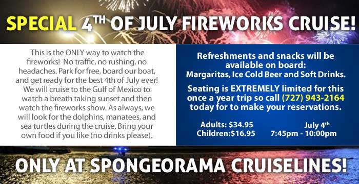4th-of-july-fireworks-cruise
